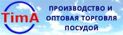 frmwrk_tima_logo.jpg
